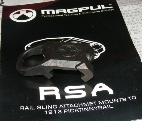 MAGPUL Rail Sling Attachment Mount