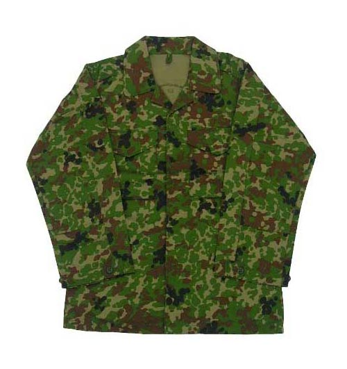 Japan Ground Self-Defense Force JGSDF Army SPECKLED Woodland Camo Shirt