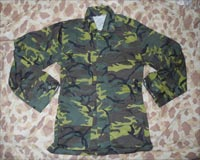 Taiwan ROC Army ERDL Camo Camouflage Shirt