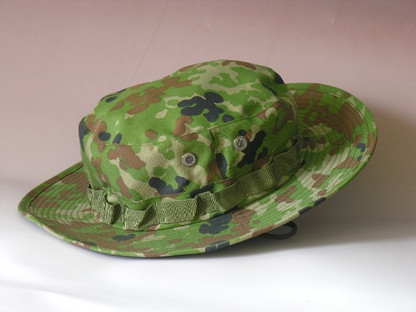 Japan Ground Self-Defense Force JGSDF Army SPECKLED Woodland Camo Boonie Hat