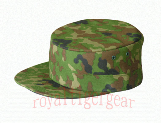 Japan Ground Self-Defense Force JGSDF Army SPECKLED Woodland Camo Cap