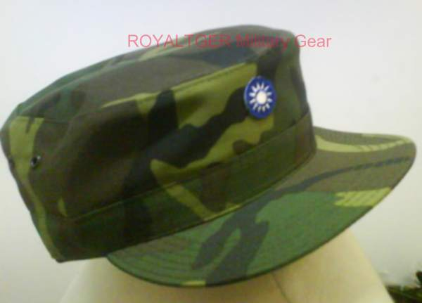 Taiwan ROC Army ERDL Camo Camouflage Cap with Patches
