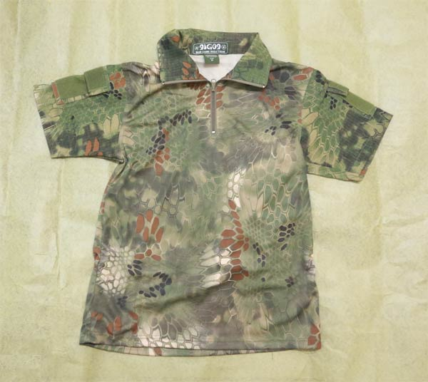 Python Snake Camo Short Sleeve Combat Shirt - MR
