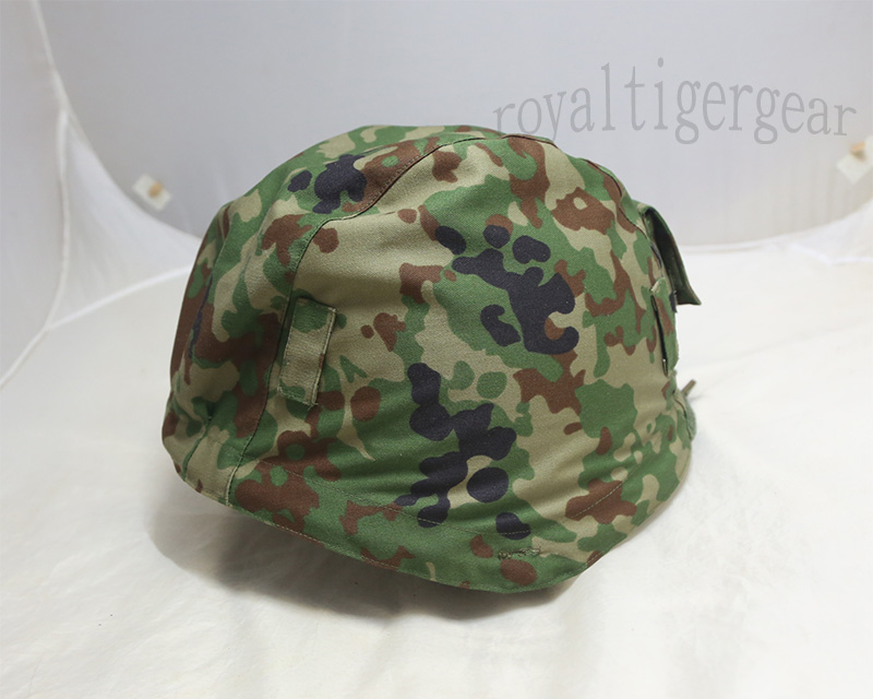 Japan Ground Self-Defense Force JGSDF Army SPECKLED Woodland Camo Helmet Cover