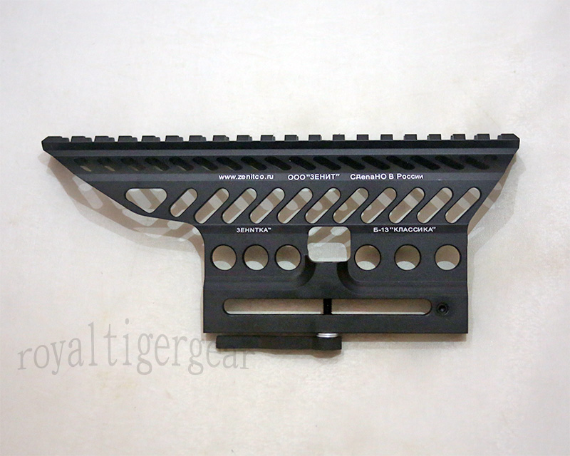 AK series Scope Side Rail Mount B-13 – CNC Aluminum