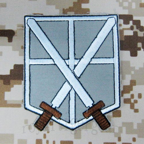 Attack on Titan - Training Corps Patch