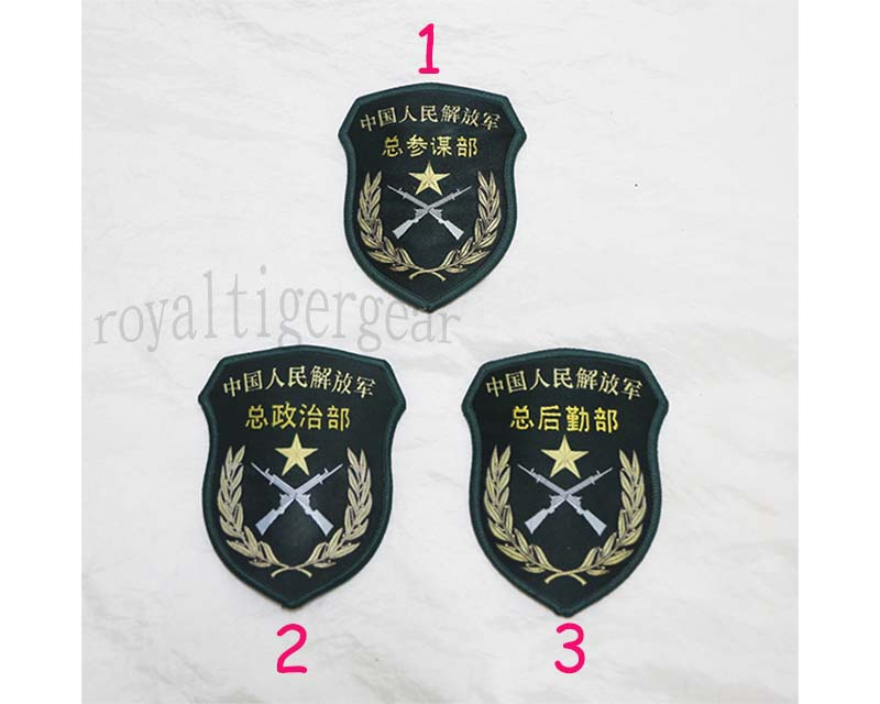 China PLA Type 07 Sleeve Chief Department Patch - Ver.II