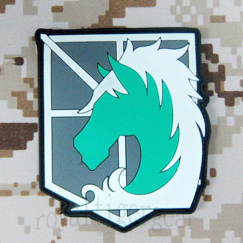 Attack on Titan - Military Police PVC Patch - Green