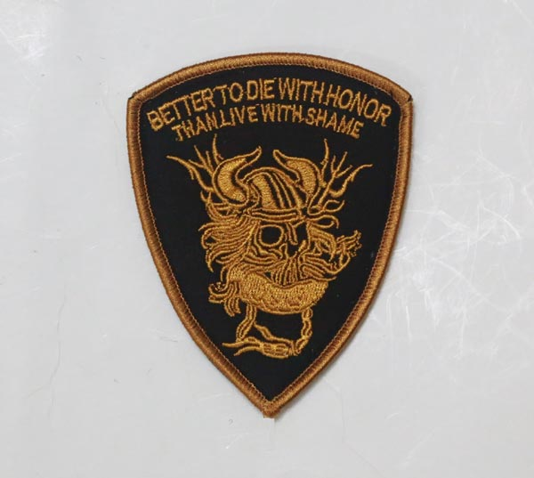 US Navy Seal Team 6 Blue Team Patch - Better To Die With Honor