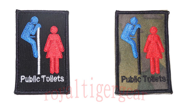 Boy and Girl Public Toilets Patch