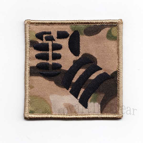 British Army 20th Armoured Brigade - The Iron Fist Patch