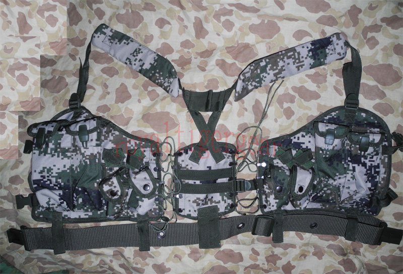 China PLA Type 07 Digital Universal Camo Tactical Vest w/ Belt