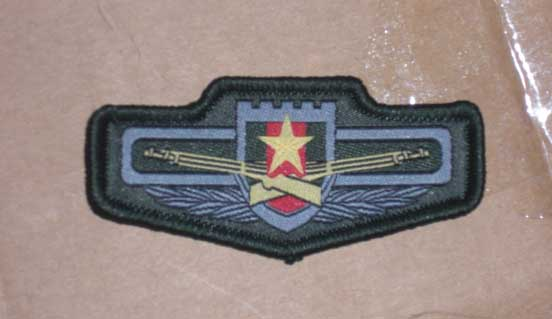 China PLA Type 07 Army Chest Velcro Patch
