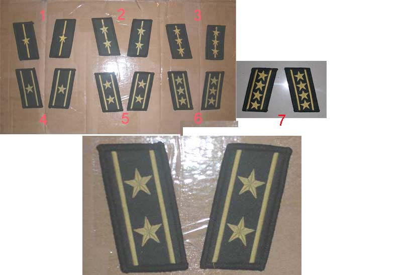 China PLA Type 07 Collar Rank Velcro Patch
