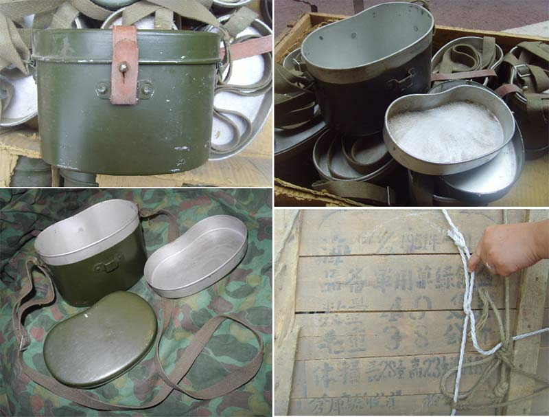 China PLA 50's Mess Kit