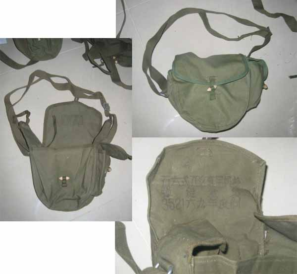 China PLA Round Ammo Pouch w/ Side Pouch for PPSh-41 / RPD / Type 56 / Type 81 Squad Machine Gun