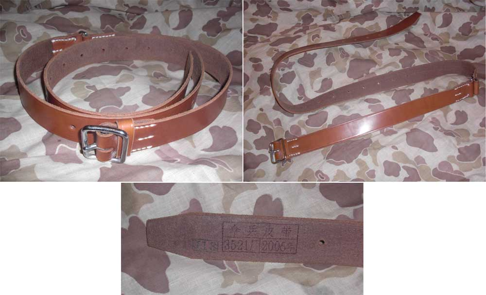China PLA Airborne Leather Belt