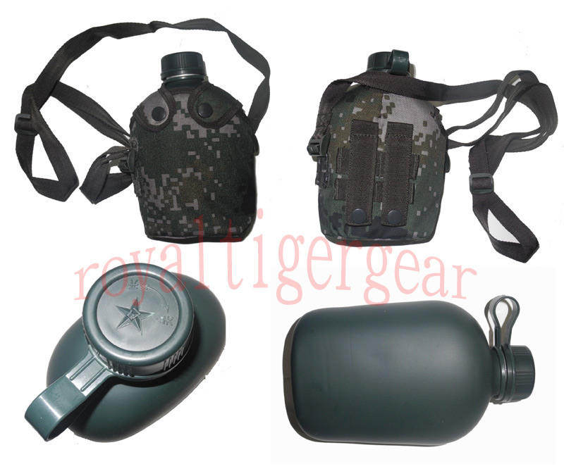 China PLA Type 07 Digital Universal Camo Canteen Set
