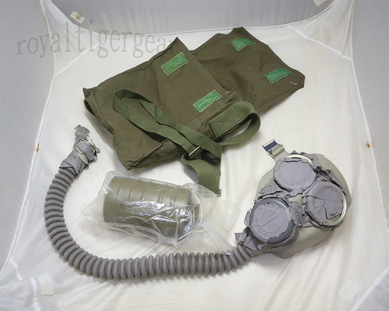 China PLA Anti Chemical Biohazard Gas Mask set - Type 64 Type 64A FMJ02