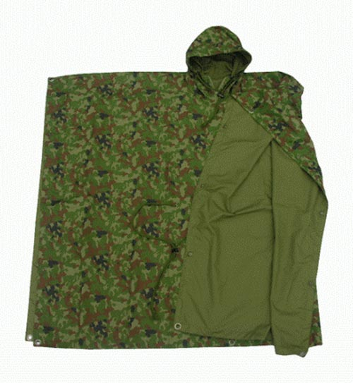 Japan Ground Self-Defense Force JGSDF Army SPECKLED Woodland Camo Raincoat