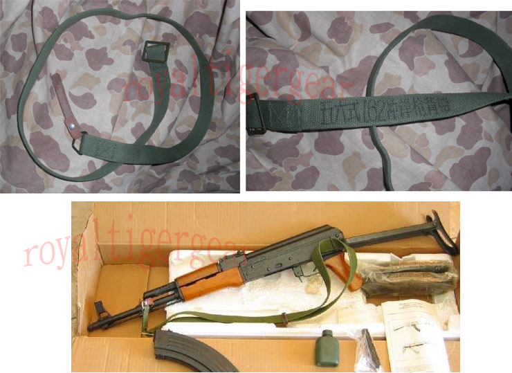China PLA AK-47 / Type-56 / Type 56 Semi Rifle Canvas Sling - OD
