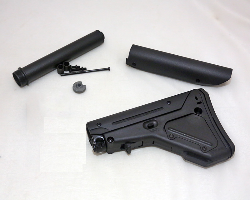 M4 UBR Stock w/ 2 Metal Tube - Black