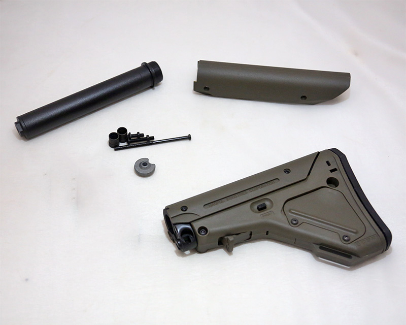 M4 UBR Stock w/ 2 Metal Tube - Foliage Green