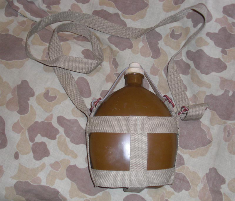 WW2 Imperial Japan Army Canteen w/ Straps
