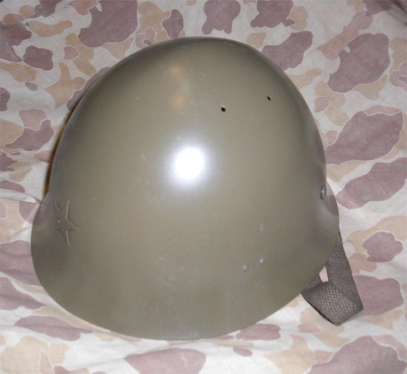 WW2 Imperial Japan Army Helmet
