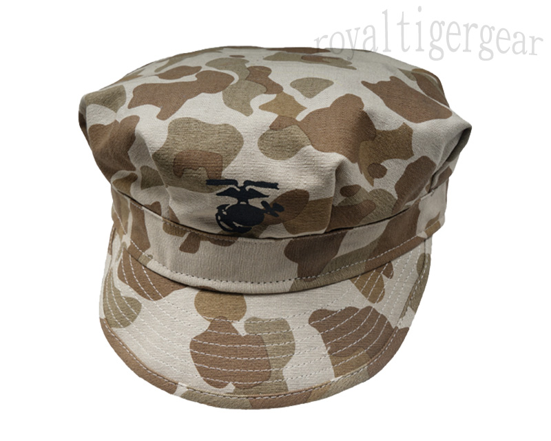 WW2 USMC 8-Diemensions Herringbone Twill HBT Camo Cap - ver. Brown