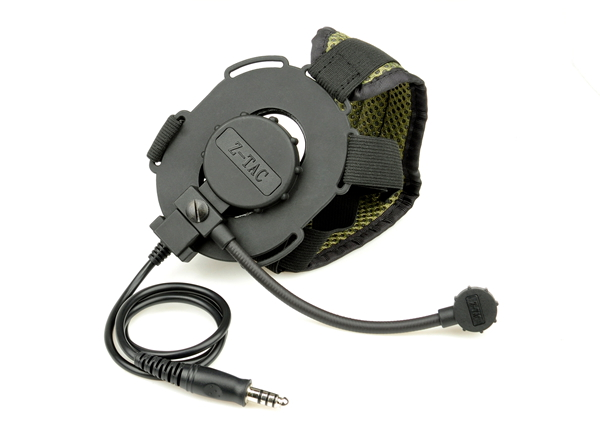 Z-TACTICAL zBowman Evo III Field Headset – For Left / Right side - Black
